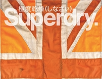 SUPERDRY INDIA (website)