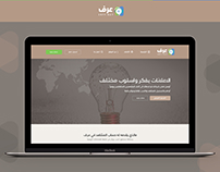 Arif Ads Web Design/Development