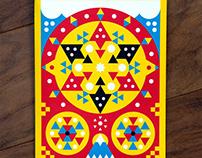 X-Mas Cards 2014