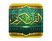 The Holy Quran - Mobile apps