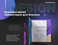 Corporate presentation design for business