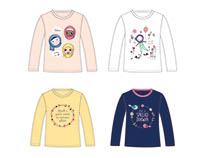 Islamic Kids T-shirt
