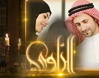 Al-Rawi