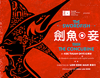 The Swordfish, Then The Concubine
