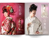 Bridal Kimono Editorial Design