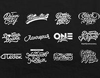 Lettering Logotypes part 5