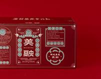 美融燕窝品牌设计( Meirong Cubilose Brand Design )