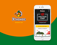 Utkonos hypermarket iPhone app (2016)