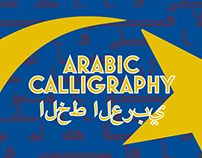 Folk Life: Islamic Calligraphy