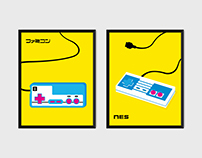 Famicom + NES bright Pop Art Prints