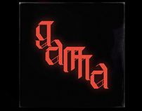 Gamma (Summer Edition)