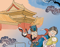 """The Song Dynasty queen """"ruling behind the curtain"""""""