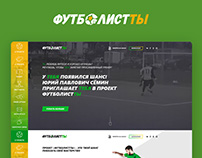 FOOTBALISTTY landing page
