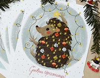 Novogodišnje čestitke / New Year's cards