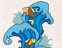 FISHHSIF