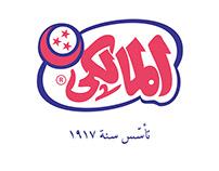 Al Maliki since 1917