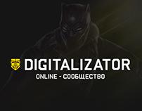 DIGITALIZATOR онлайн-сообщество