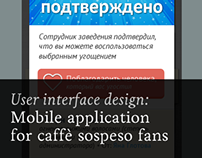 Mobile application for caffè sospeso fans