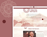 [Ehwa Buddha Web site] design / front-end develop