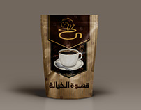Khayala Coffee Design