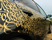Speed and style (not) just calligraphy on car