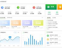 南京超然易教云平台UI设计