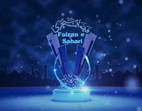 Title Faizan-e-Sahari
