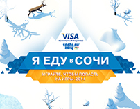 Visa Scroll to Sochi