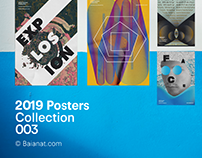 Sempiternal - 2019 Posters Collection 003.