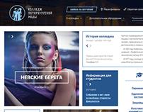 Колледж Петербургской Моды