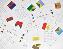 《artworks》切り鳥カレンダー