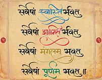 Shanti Mantra.