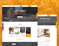 Kitaaby web design UX/UI