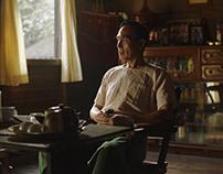 NESCAFÉ Shal Kaw TVC [Cinematography]