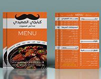 El s3edi Restaurant identity
