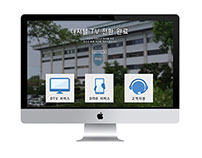 KBS Web Design