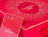 CHANDO Christmas Gift Box Design