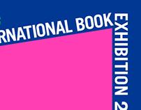 台北國際書展2020
