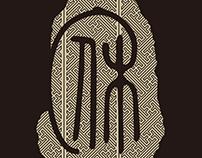 TIANXIU - Brand design