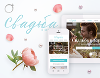 Website for wedding magazine