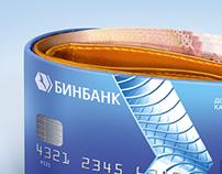 Binbank ads