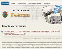 Історія міста Гайсин