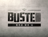 Busted! : 범인은 바로 너