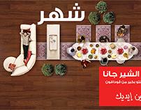 Vodafone | Ramadan