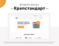 Online store UI/UX Design