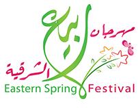 Eastern Spring Festival