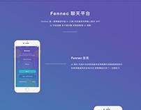 Fennec聊天平台(Demo)