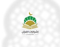 ESHRAQAT AL-QURAN || LOGO