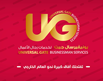 Universal Gate (Businessman Services)