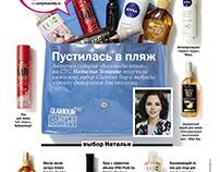 Natalia Zemtsova for Glamour Magazine